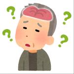 口と認知症の意外な関係⑴